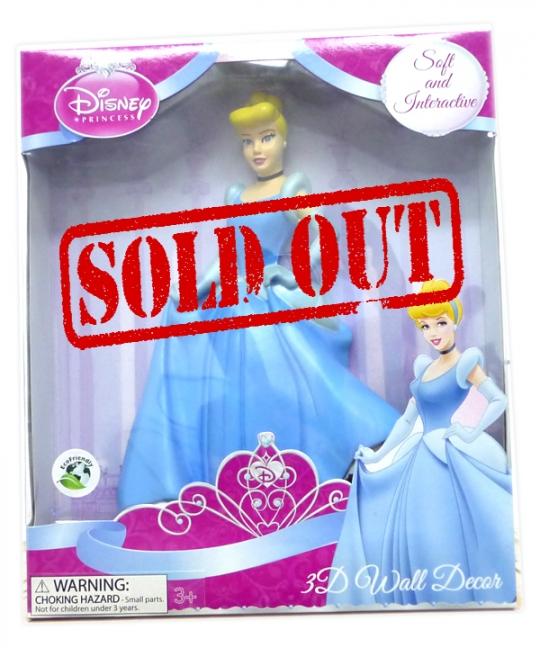 Disney Princesses Wallables - Cinderella