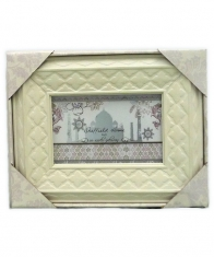 Sheffield Home Horizontal Chalk Picture Frame